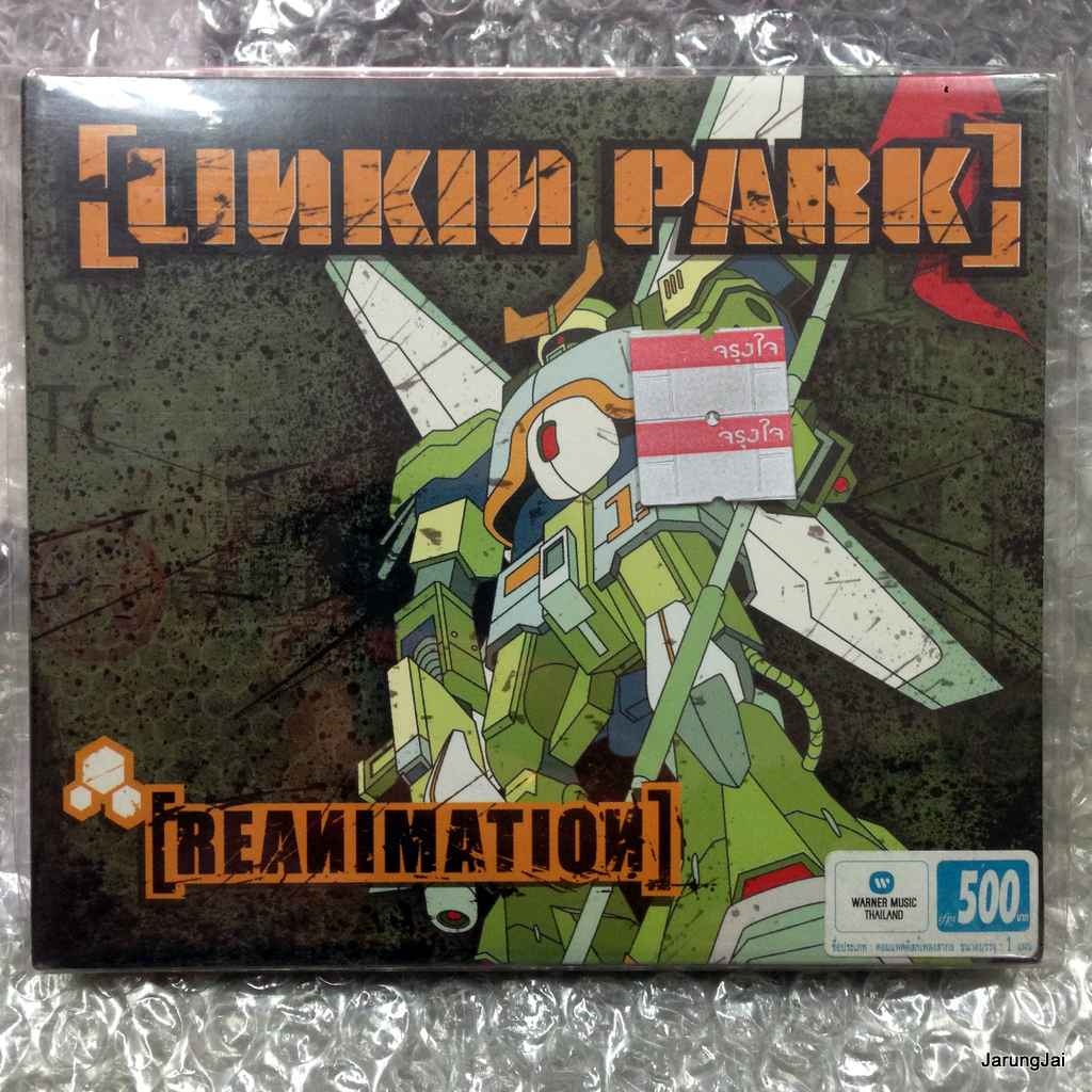 cd wmt linkin park reanimation