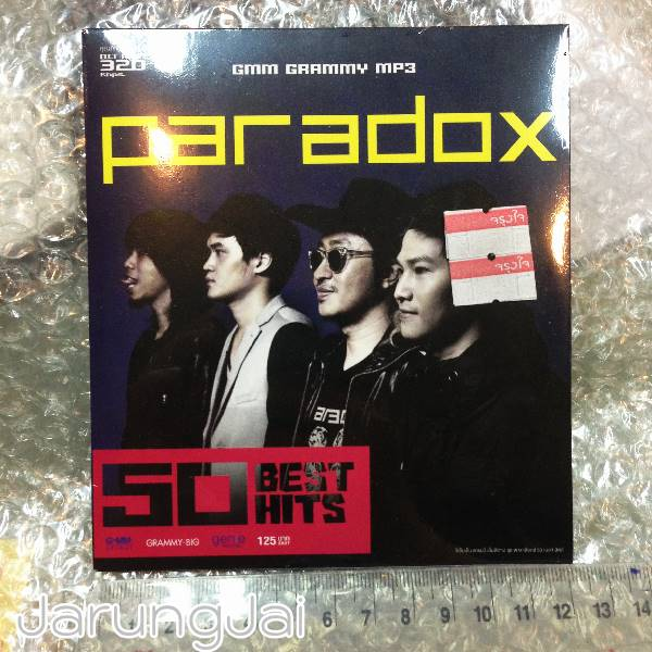 mp3 mga Paradox 50 best hits