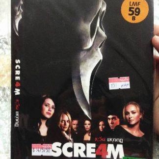 dvd หนัง scream ภาค 4 หวีดแหกกฏ ( LMF 201508 )