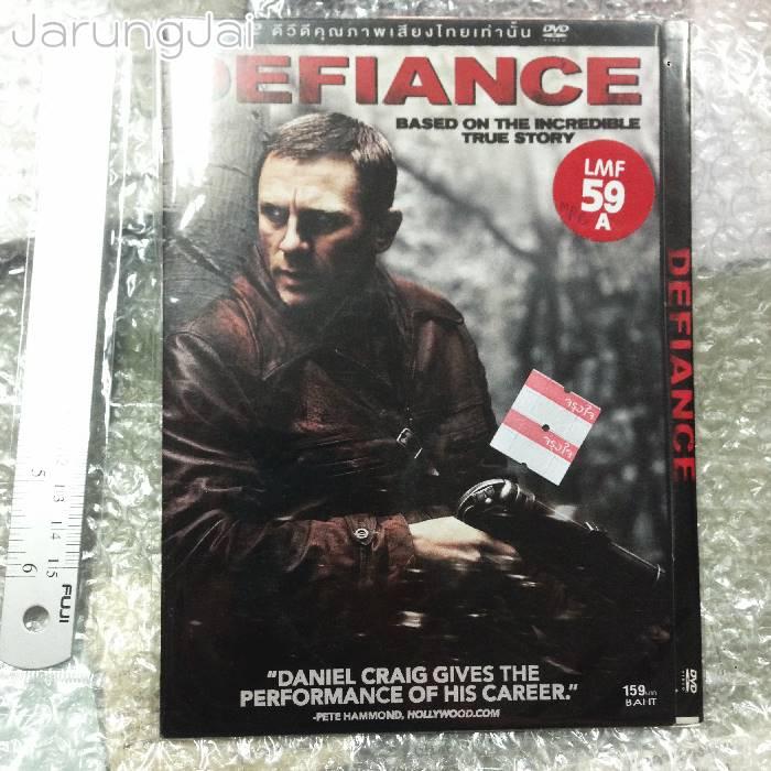 dvd หนัง defiance lmf 201510