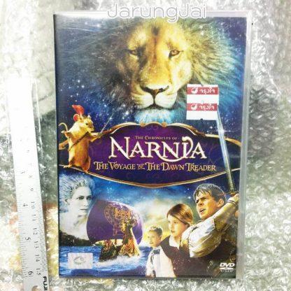dvd หนัง narnia ภาค 3 the voyage of the dawn treader thai/eng