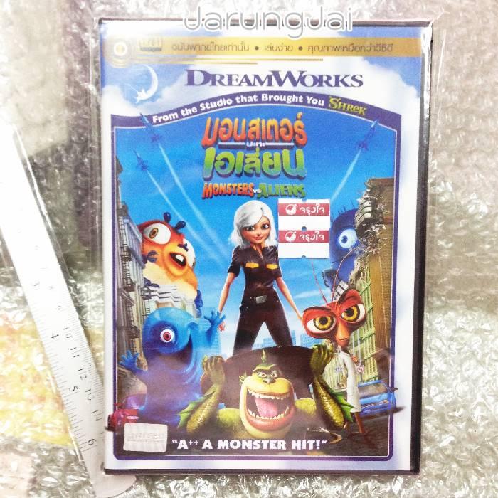 dvd หนัง การ์ตูน Monsters vs aliens thai
