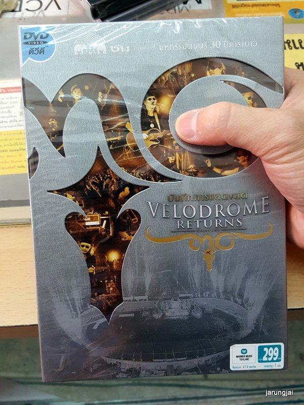 dvd wmt คาราบาว concert velodrome Returns ปกสีเทา