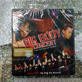 dvd mga bodyslam concert Big Body BigAss