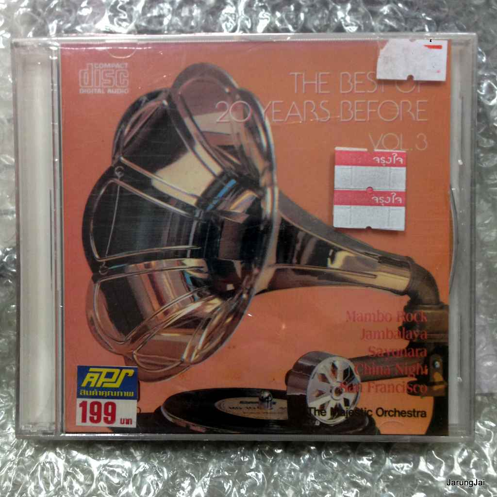 cd aps best of 20 years before vol.3