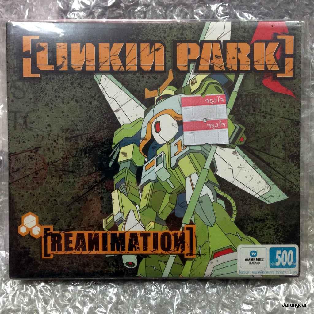 cd wmt linkin park reanimation