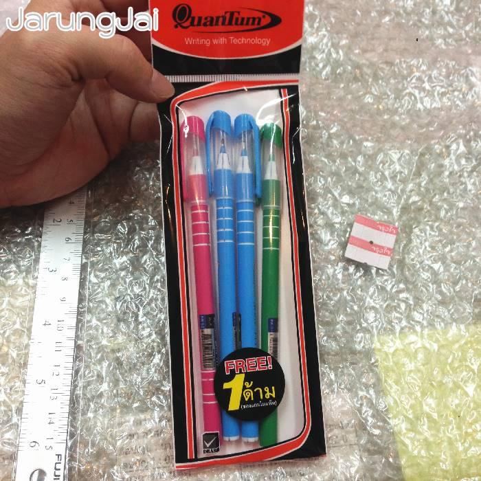 ปากกา quantum 111 นง.คละสี (1x3)