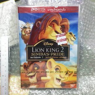 dvd หนัง การ์ตูน lion king ภาค 2 thai